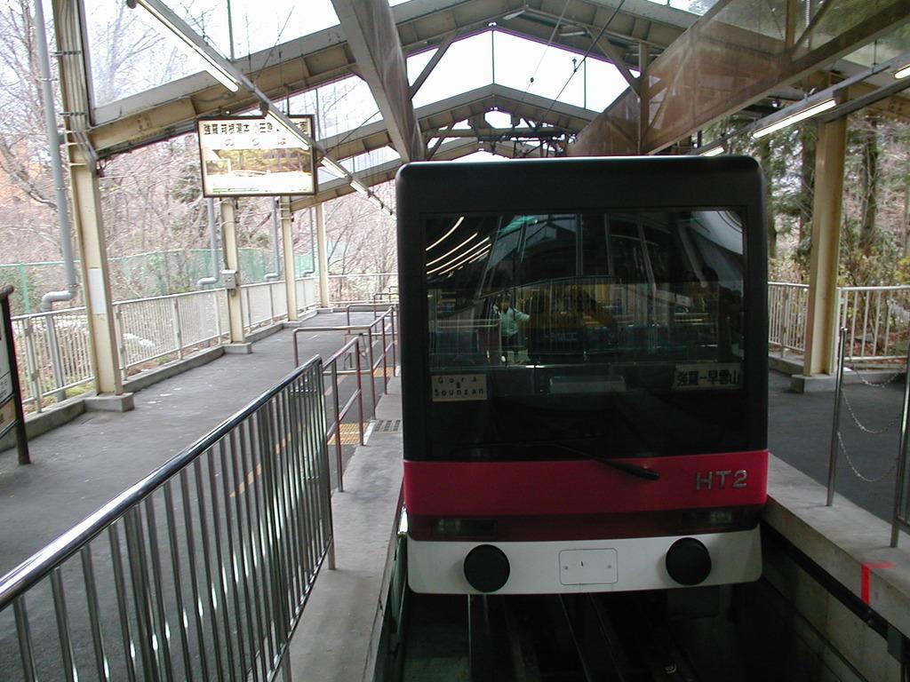 強羅駅ケーブルカー