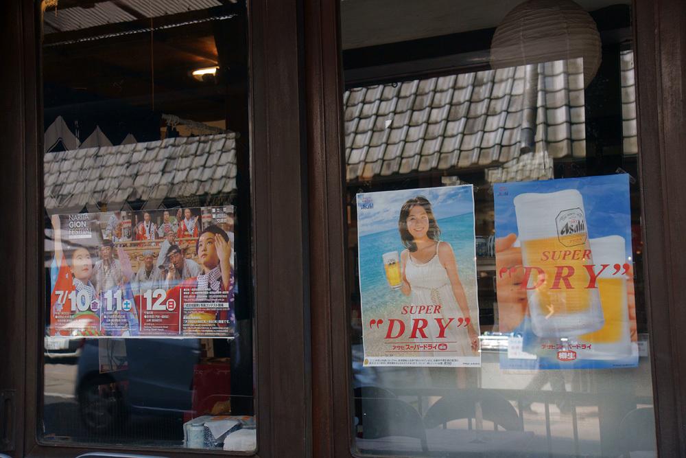 参道のポスター