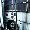 印旛沼 廃車