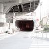 浜町周辺 一通のトンネル