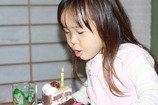 3 years old