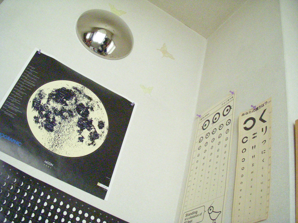 my room 【wall