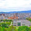 福山城より 広島