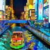 大阪・道頓堀 散策05