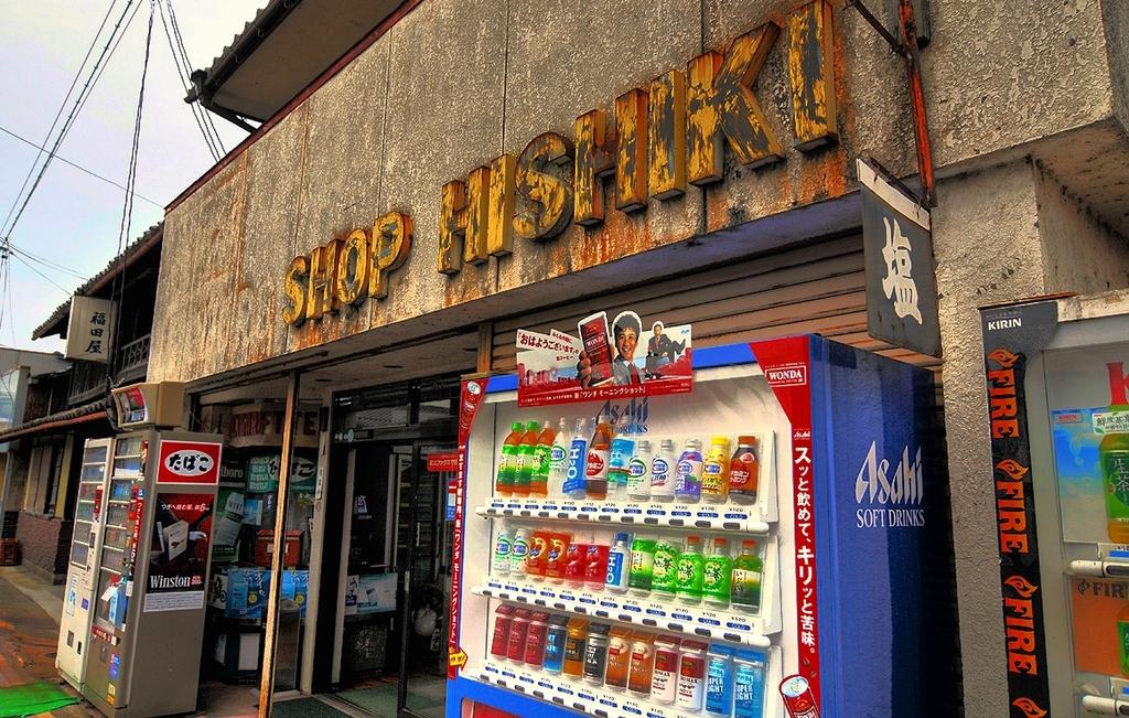 味のある看板の店