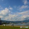 Otsu City