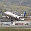 コンチネンタル航空 B737-800