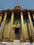 The Bangkok.2011