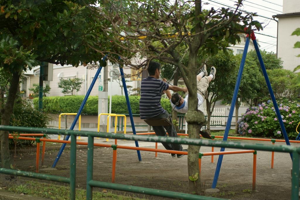おじさん公園