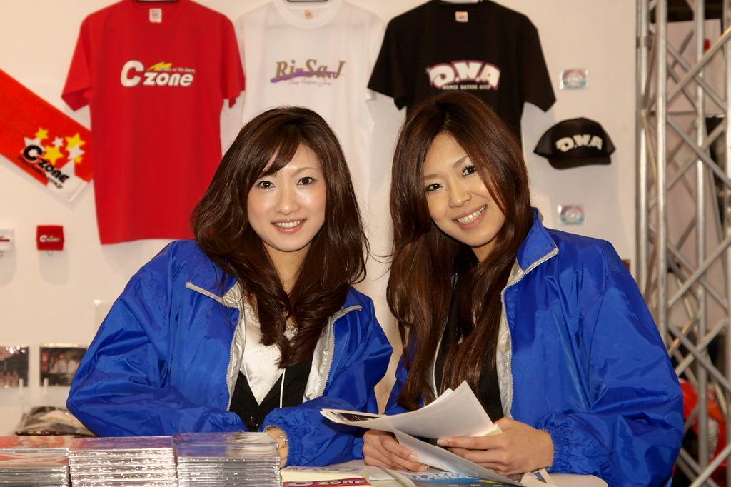 追憶・名古屋オートトレンド2008@goods売り場