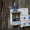近江八幡/本間牧場