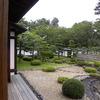 庭園(彦根城博物館)