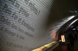 地下鉄の文学