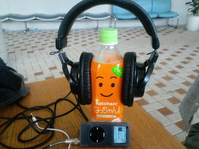I'm listening!