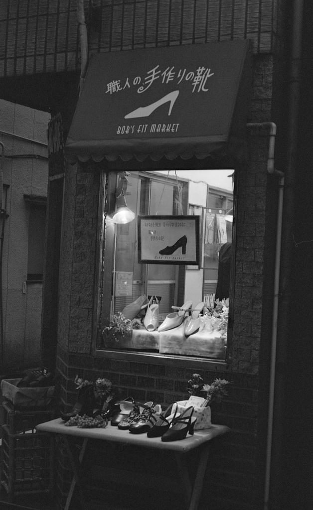手作りの靴