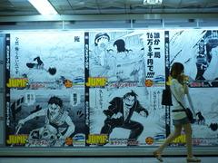 渋谷広告前