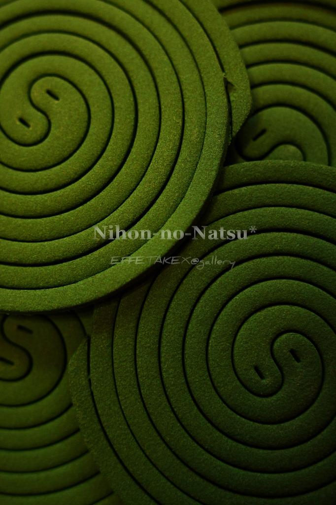Nihon-no-Natsu