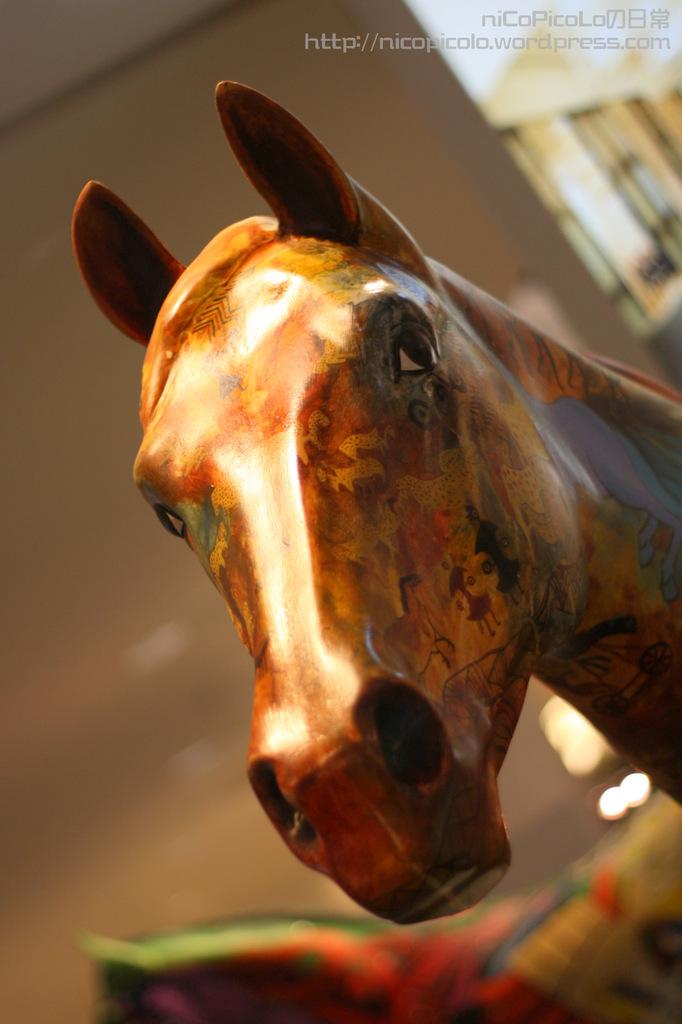 horse club#2