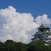 やっぱ!大阪城!