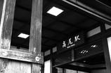 ぶらっと、武蔵野路・高尾駅