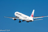Take off-5