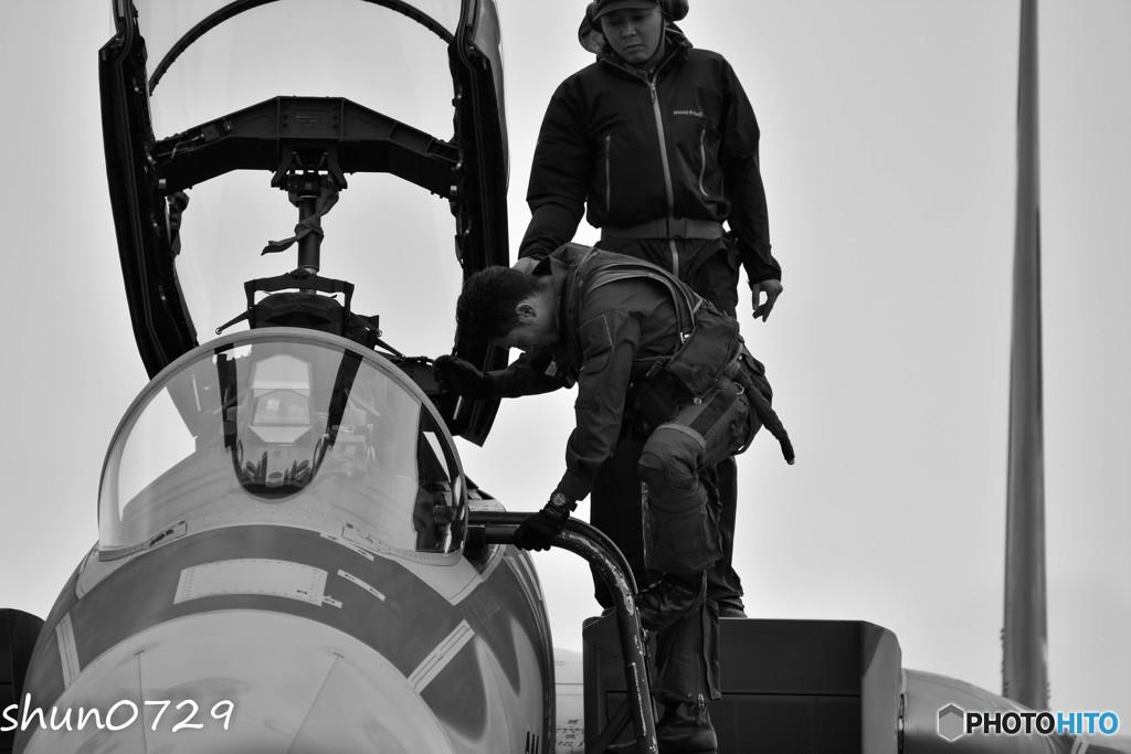THE PILOT-2