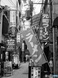 神戸路地裏