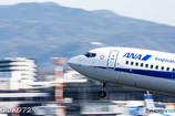 Take off-2