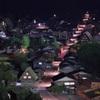 白川郷•夜景Ⅱ