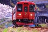 長良川鉄道(あなたの笑顔が好きです)