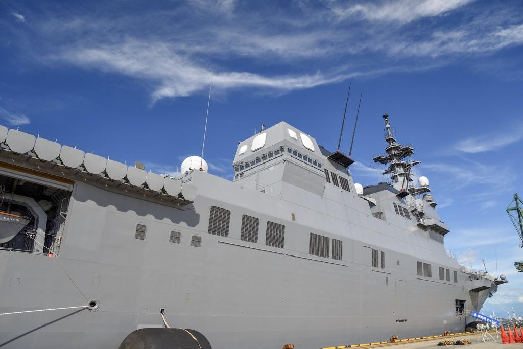 護衛艦ひゅうが3