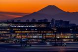 Japanese Airport