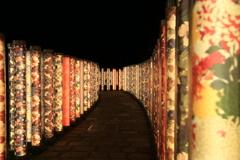 京友禅光の小道