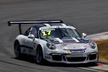 #17 Porsche Japan Scholarship