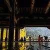 秋さがしの旅。。。 ♡広島&宮島 no2