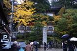 雨の永平寺・1