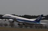 成田空港ー1