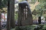 雨の永平寺・10