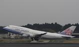 成田空港ー3