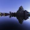 Matsumoto Reflection