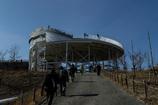 「富士見の丘」一般開放
