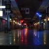 カラフル商店街