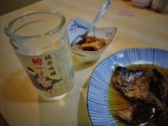 第千四百八十三作  「うまい下物が 酒を食べさせる」 和歌山県田辺