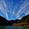 第千二百五十五作  「晴れきつた 空をいただき おべんたうひらく」 静岡県水窪