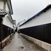 第九百七十八作  「しとどに濡れる 路地にひとりの足音」 岡山県倉敷