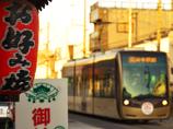 大阪のチン電です
