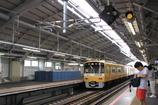 057・・1000 電車 ・・東京