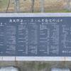 P1110181 黒田ダムその2