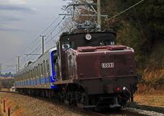 ED33 (伊豆箱根)