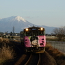 ねこむすめ列車と伯耆富士